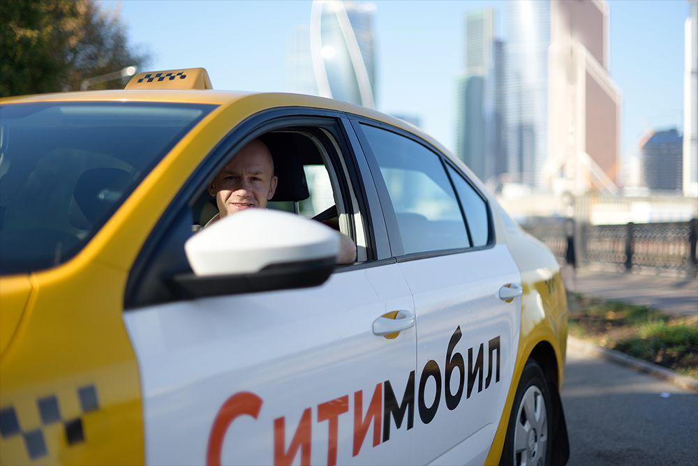Работа в такси Сити Мобил